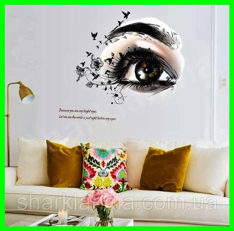 Интерьерная виниловая наклейка на стену Глаз Око