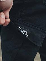 Молодежные мужские черные брюки карго (стаф) Staff cargo black modern  FFK0001, фото 2