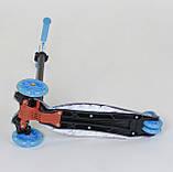 Самокат Best Scooter Maxi  А 24665/779-1305 Бест Скутер Макси, фото 7