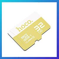 Карта памяти на 32 GB MicroSD Hoco Class 10 Original
