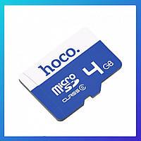 Карта памяти на 4 GB MicroSD Hoco Class 10 Original