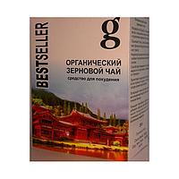 Бестселлер — органический зерновой чай для сброса лишнего веса