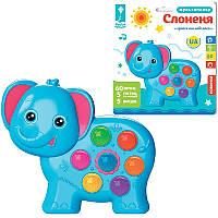 """Музыкальная игрушка PL-719-85 """"Слоненя"""" укр. звуки, стихи, песни"""