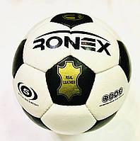 Мяч футбольный №5 (кожа) Пакистан