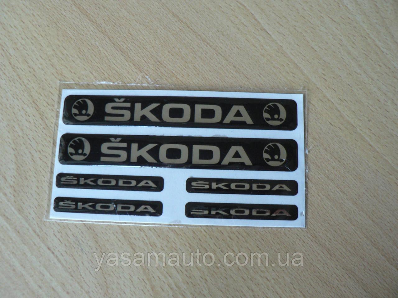 Наклейка s маленькая Skoda набор 6шт Уценка силиконовая надпись на авто эмблема Шкода серебристая