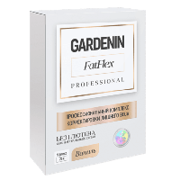 Гарденин ФатФлекс- Комплекс для снижения веса