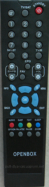 Пульт для спутникового ресивера OPENBOX. Модель X300, X800,X830