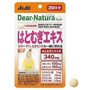 Asahi Dear Natura экстракт бусенника (хатомуги) коллаген, гиалуроновая к-та, витамины C. B, E 40 т. на 20 дней