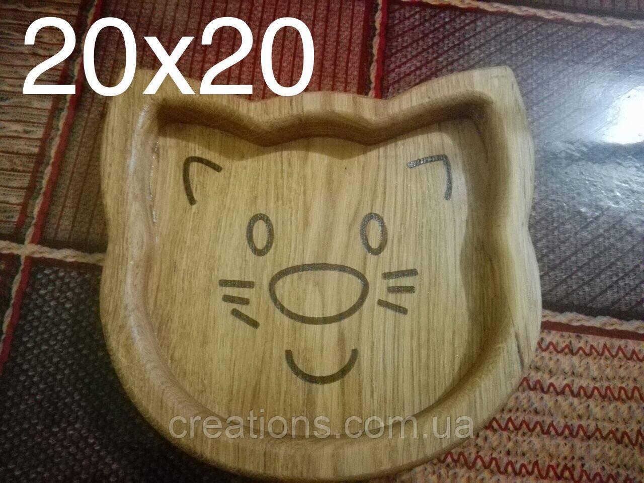 Детская деревянная тарелка 20х20 см. из черешни, ясеня