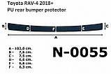 Пластиковая защитная накладка на задний бампер Toyota RAV-4 2018+, фото 7