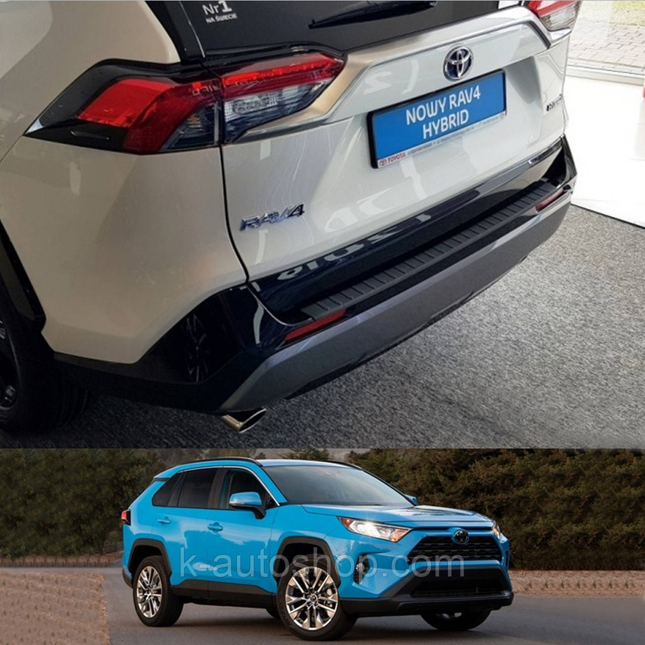 Пластиковая защитная накладка на задний бампер Toyota RAV-4 2018+