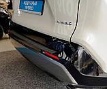 Пластиковая защитная накладка на задний бампер Toyota RAV-4 2018+, фото 4