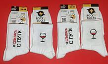 Носки с приколами демисезонные Rock'n'socks 444-35 Украина one size (37-44р) НМД-0510513