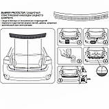 Пластикова захисна накладка на задній бампер для Toyota Auris 3/5dr. 2010-2012, фото 5
