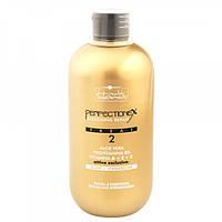 Восстанавливающее средство после обесцвечивания Perfectionex Treatment №2 Inimitable Blonde HAIR COMPANY 500мл