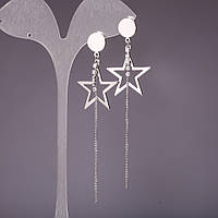 Серьги пусеты Звезды 25х85мм серия 925 цвет металла серебро