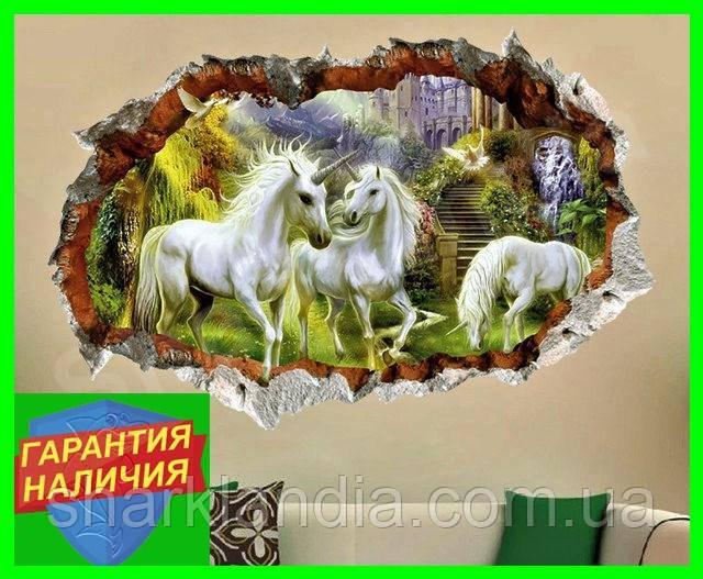 Интерьерная объемная 3D наклейка для декора виниловая в детскую комнату на стену Единороги