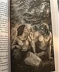 Страшная сказка о сером волке, фото 3