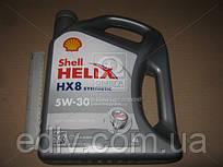 Масло моторное SHELL Helix HX8 SAE 5W-30 SN/CF (Канистра 4л)