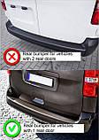 Пластиковая накладка заднего бампера для  Toyota ProAce Verso (с 1-ой поднимающейся задней дверью) 2016+, фото 2