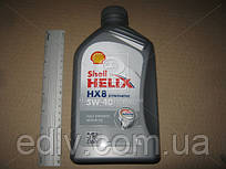 Масло моторное SHELL Helix HX8 SAE 5W-40 SN/CF (Канистра 1л)