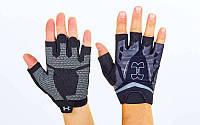 Перчатки для кроссфита и тренажерного зала Under Armour. Размеры M, L, XL (черный с серым)