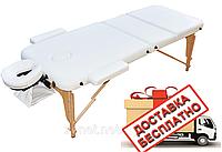 Складной массажный  стол  деревянный  ZENET  ZET-1047 размер М Белый