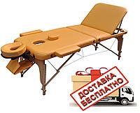 Массажный складной стол  деревянный ZENET  ZET-1047 размер L Желтый