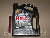 Масло моторное SHELL Helix HX8 SAE 5W-40 SN/CF (Канистра 4л)