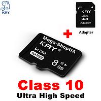 Карта памяти 8GB microSD Class 10 + SD-adapter. Карта памяти микро сд 8 гб KRY Ultra High Speed RE0045A