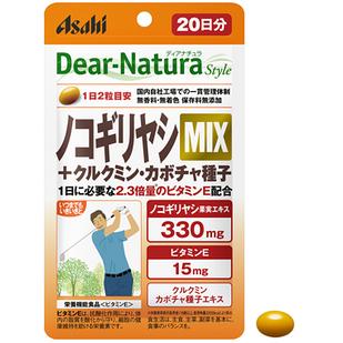 Asahi Dear Natura Saw Palmetto  стандартизированный экстракт  + масло тыквы+ вит. Е + куркумин   40 ж.к  20 д