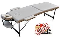 Массажный складной  стол с чемоданом   ZENET  ZET-1044 размер  L Кремовый