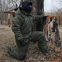 Костюм зимний для рыбалки Atlant MR