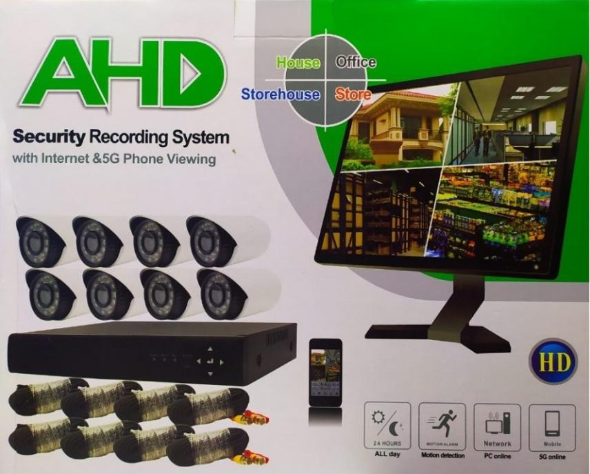 Набор видеонаблюдения (регистратор + 8 камер)