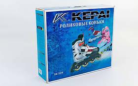 Роликовые коньки раздвижные KEPAI размер 32-35. Ролики, фото 3