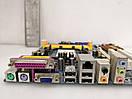 Материнская плата ASRock ALiveNF6G-GLAN AM2 DDR2, фото 2