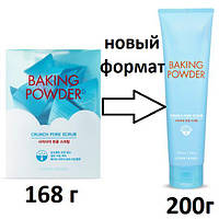 Скраб для лица Etude House Baking Powder Crunch Pore Scrub 200 мл