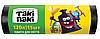 Пакеты для мусора Таки Паки 120 л 15 шт (25 микрон) 4820201220153