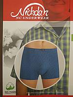 Трусы баталы мужские боксеры Nickdan 7508 underwear mens 5XL-6XL-7XL хлопок+бамбук ТМБ-1811611