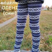 Лосины утепленные Stunning Олени (синие) (Украина) опт, 122-152(ростовка 6шт)