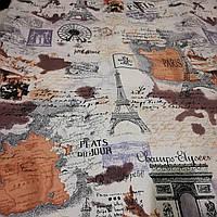 Ткань Бязь Gold Париж на карте 220 см | Отрез 2.8м 1.8м 1.7м
