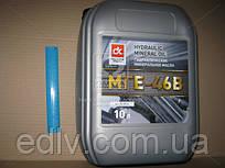 Масло гидравлическое МГЕ-46В (Канистра 10л)  <ДК>