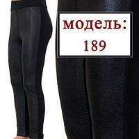Лосины утепленные Stunning 189 (Украина) опт, 122-152(ростовка 6шт)