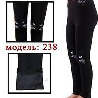 Лосины утепленные Stunning 238 (Украина) опт, 122 (рост)