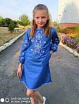 """Детское вышитое платье """"Кира"""" , 146 (рост), 5, фото 6"""