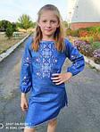 """Детское вышитое платье """"Кира"""" , 146 (рост), 5, фото 7"""