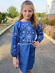 """Детское вышитое платье """"Кира"""" , 146 (рост), 5, фото 9"""