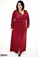 Платье вечернее длинное большой размер  50 52,54,56