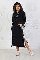 Платье тёплое, в спортивном стиле, длинное, чёрное