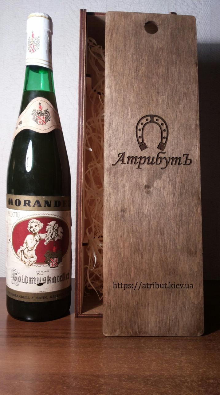 Вино 1972 року Goldmuskateller Австрія